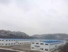 水西古城老磷肥厂 厂房 8000平米