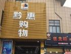 青山小区盈利儿童乐园转让 非中介.租铺客