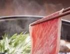 澳洲进口牛羊肉批发节日礼盒