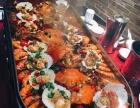 蒸汽海鮮大咖自助餐廳加盟海鮮大排檔加盟 海鮮火鍋燒烤榜