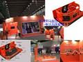 宁波黑马展览搭建公司 展台设计装潢装修 展厅装饰特装