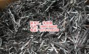 衡水价位合理的钢纤维供应商当属亿通工程橡胶,钢纤维生产商