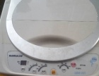 金鱼4.8公斤洗衣机