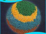 批发供应 优质环保abs彩色阻燃吹塑色母