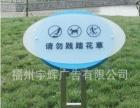 户内外发光字、警示牌、园区指示牌