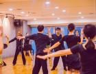 西安北郊图书馆爵士舞教练班基础理论课堂内容