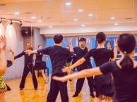 西安专业舞蹈培训课程成年人舞蹈培训班