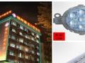 甘肃临夏户外亮化DMX512硬灯条专业厂家,灵创