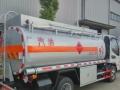 厂家低价出售危险品油罐车,柴油介质