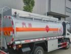 危险品国五加油车厂家直销,柴油介质