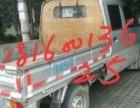 双排货车含入城证中心城区及省内长短途小型搬家1吨内货运出租