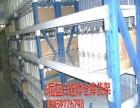 中型仓库货架仓储货架超市货架精品玻璃展柜