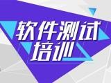 东莞PHP后端开发培训,云计算培训