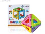 聪明谷益智早教磁力积木百变造型玩具智慧片