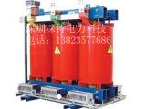 供应深圳干式电力变压器SC(B)10-50KVA,100%全铜