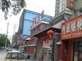 旺铺西城宝龙城附近营业中餐馆转让