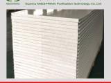 厂家直销硅岩夹芯彩钢板 A级防火硅岩保温板 硅岩净化彩钢板