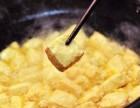 辽宁臭豆腐加盟怎么样,盘锦臭豆腐小吃特色