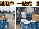 各色丙烯酸聚氨酯涂料厂家/价格
