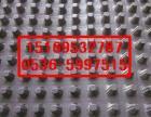 供应排水板,容城排水板,H20聚乙烯防渗塑料排水板