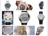 新区本地高价回收品牌手表欢迎咨询 同号