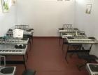 音乐培训学校闲置(电子琴)低价处理,两年8成新!