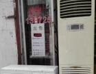 二手空调便宜出售(价格面议)