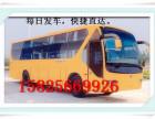 (台州到随州直达的汽车)汽车时刻表/汽车票查询+ 18815