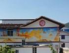 福州新农村文化墙壁画绘制