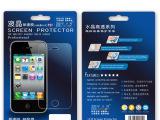 Huawei/华为 X1 钢化玻璃膜 屏幕保护膜 手机贴膜 高清
