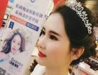 深圳学习化妆美甲去哪里 分明乐尚学化妆多少钱