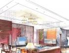 宁波室内设计培训 软装硬装一块学学完可就业