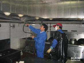 西安东郊油烟机清洗