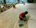 专业安装木地板工程