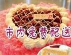 龙城区预定彩虹蛋糕欧式高档蛋糕预定送货上门朝阳蛋糕