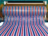 产地货源彩条布 防水 加厚 红白蓝防水篷布 防雨防晒农用塑料蓬布
