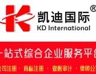 全深圳 商标今日议题:商标转让和商标注册到底哪个更好?