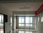 中央华庭130多平米出租墙面刷白的内有热水器月租1500/月