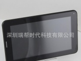 7寸A13打电话平板电脑 能2G上网 带
