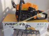宇森5520油锯
