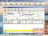 信华五金生产管理软件-五金行业专业版
