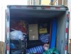 福州居民搬家长途搬家小型搬家58元起24小时服务