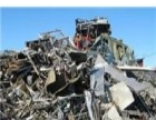 长期回收潍坊废旧金属