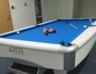 苏州常熟台球桌乒乓球台篮球架健身器材