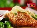 重庆山鸡哥炸鸡汉堡加盟,加盟流程怎么样?