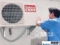 北仑空调移机,空调维修加液13105551829