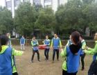 嘉兴梅花洲企业团建、凝聚力、执行力