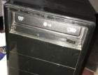 台式电脑稍旧。全套配备 300元福利出售