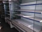 出售回收二手水果货架 各种堆头 蔬菜架 风幕柜 散装柜