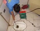 专业通下水 马桶 地漏 修水管